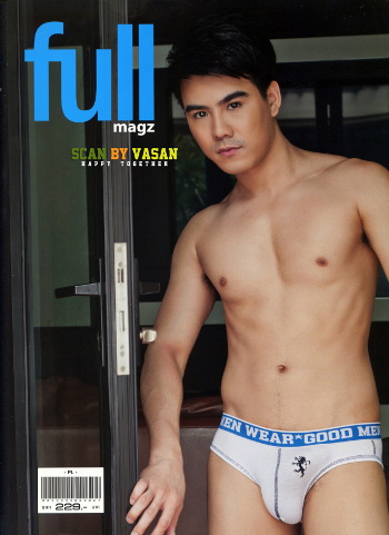 the cover of a thai gay magazine